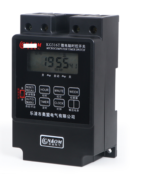KG316T microcomputer time control switch 220v automatic power supply timer switch power supply timing switch towe tw iedj d 220v 3500w industrial timer three phase power countdown timer switch rail microcomputer control switch