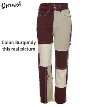 OrangeA autumn women cowboy striped patchwork street casual hip hop high waist loose straight jeans pants mujer fashion straight 9
