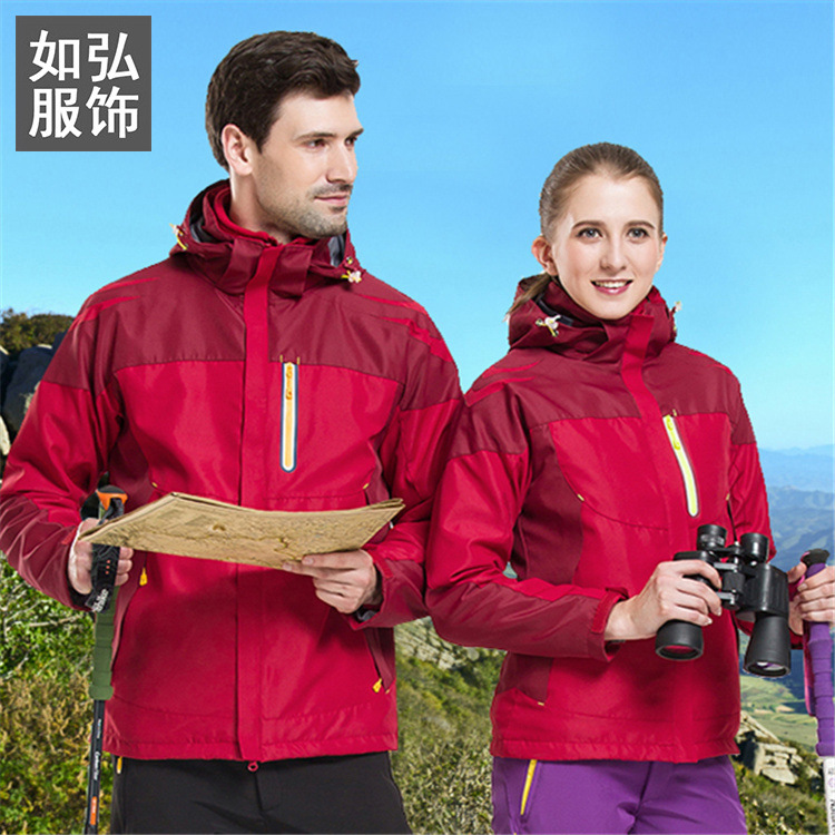 Winter Outdoor Waterproof Jacket Men's Three-in-One-Piece Thick Fleece Waterproof And Breathable Mountain Climbing Ski Suit Fema