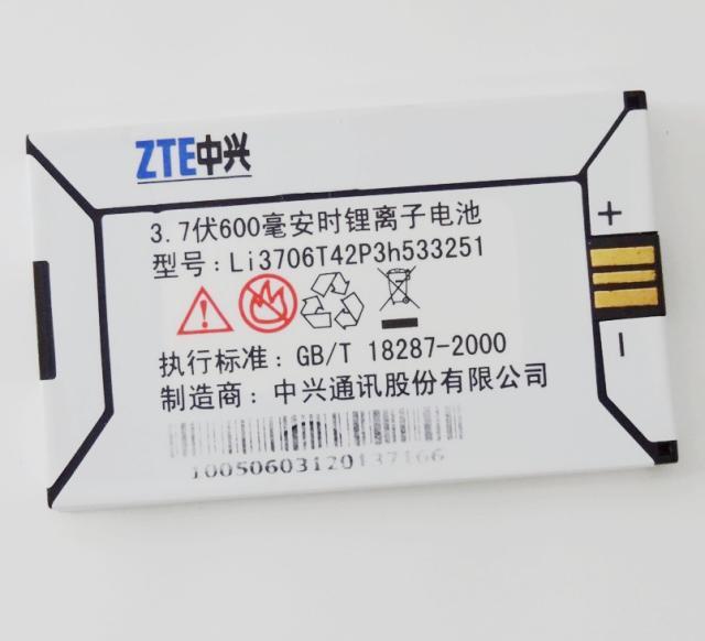 ALLCCX LI3706T42P3H533251 bateria para ZTE V190 V260 V270 V280 V290 V300 V617 V716 V717