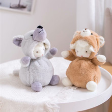 Plush Bunny Toy Kawaii Sheep Doll Baby Stuffed Animals Toys For Children Kids Sleep Home Decora gift for Girls Birthday