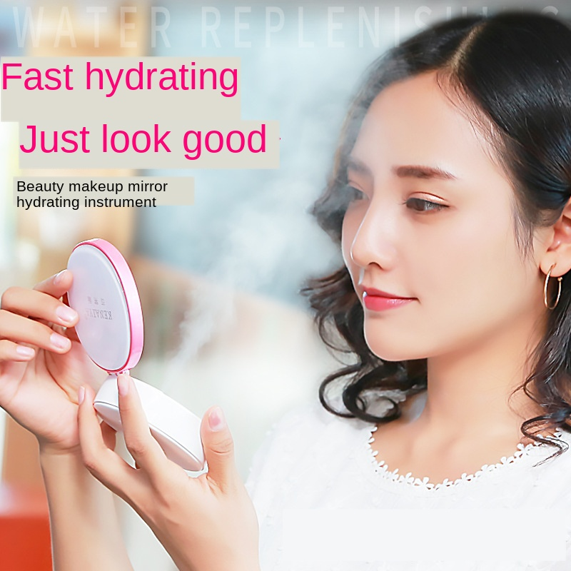 Charging Nano Spray Water Meter Face Skin Moisturizer Portable Makeup Mirror With Light Cold Spray Humidifier Relieves Dry Skin image