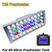 Dsuny программируемое led освещение для аквариума таймер освещения