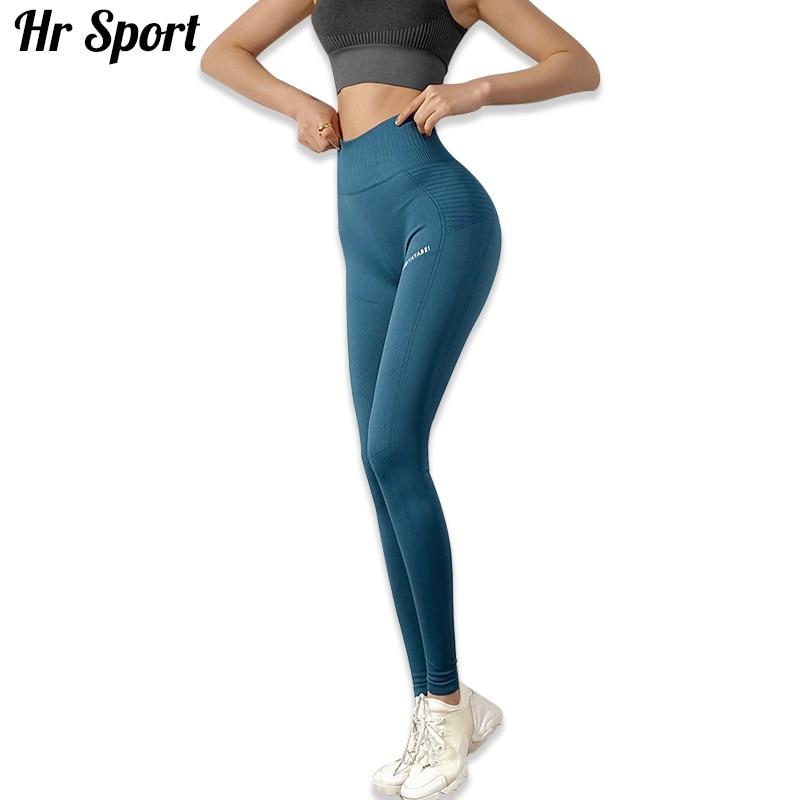 Women High Waist Gym Leggings Fitness Sport Yoga Pants Ruched Push Up Trouser OO