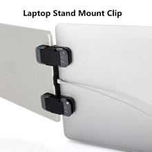 Elecrow  The Collapsable Triple Screen Laptop Workstation Multi Screen Laptop Stand Mount Clip Display Adjustable Stand Holder