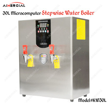KW30L commercial stepwise Water boiling machine Hot dispenser Stainless Steel water inlet drinking Boiler 30/40/