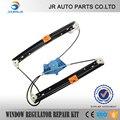 JIERUI для AUDI A4 S4 B6/B7 8E  полный Электрический оконный регулятор  передний  левый * Новый *