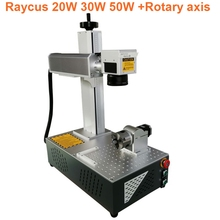 Laser Fiber 50W Metal Engraving Workspace Option 110 * 200 200mm for metal and plastic marking