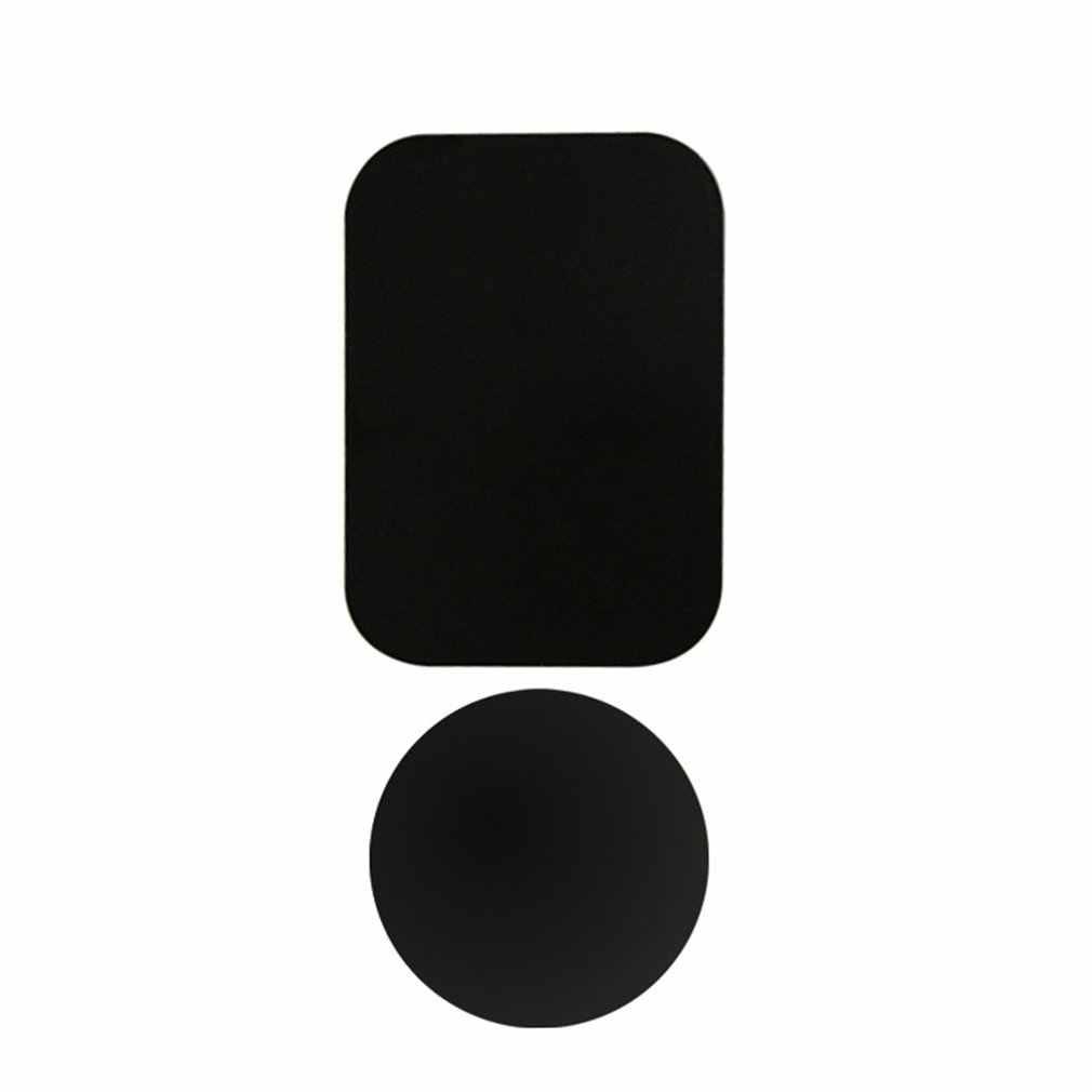 金属プレートディスク磁石のための自動車電話ホルダー鉄板ステッカー磁気携帯電話ホルダー車は、