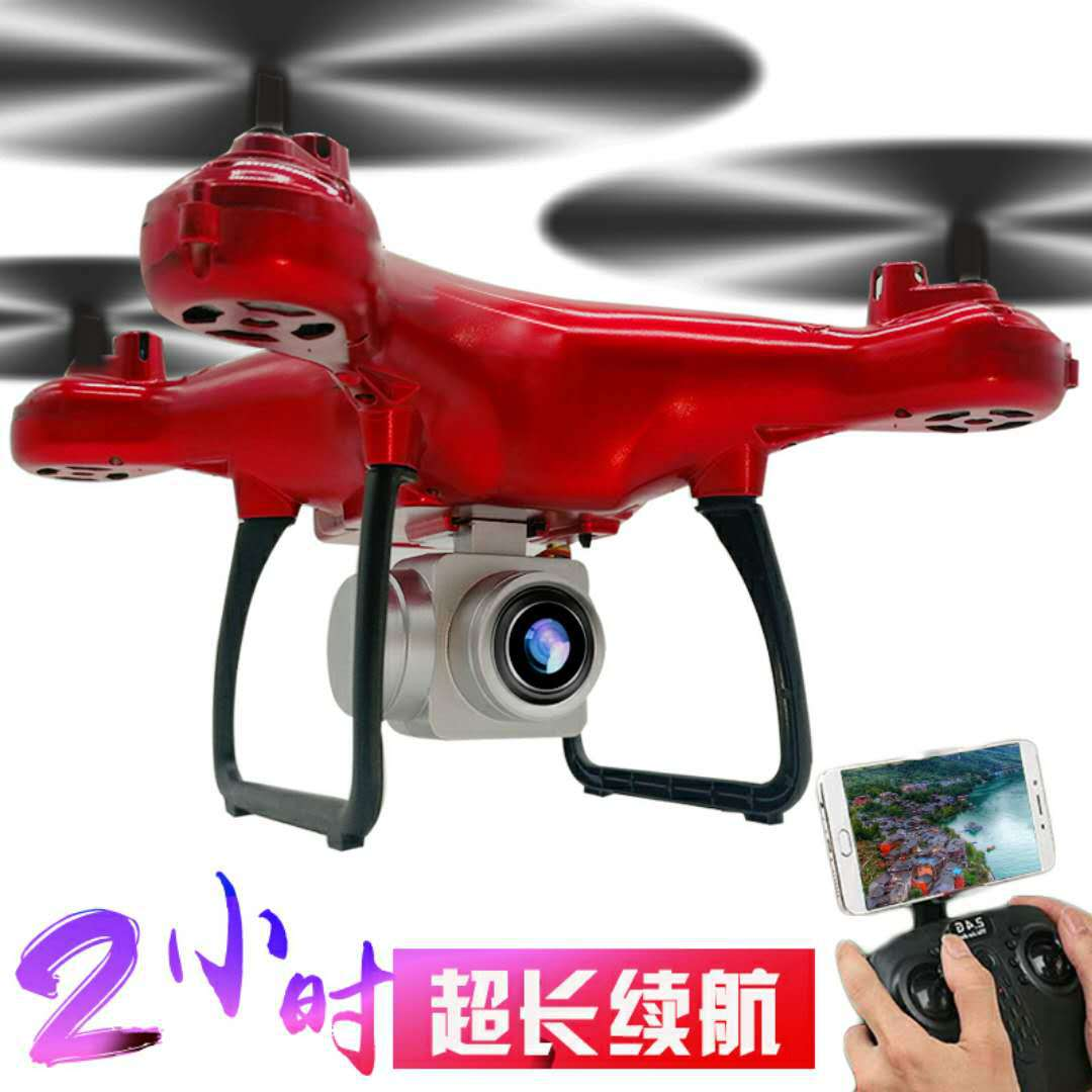 Ultra-long Life Battery Unmanned Aerial Vehicle Yan 'Ji Aerial Photography Four-axis Set High Headless Mode A Key Return Drop-re