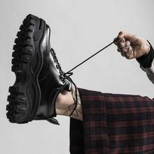 Женская повседневная обувь на платформе с рифленой подошвой; обувь со шнуровкой из искусственной кожи с круглым носком; женская повседневная обувь на плоской подошве; однотонная женская обувь; D9-66