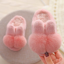 Children Indoor Slippers Warm Faux Fur Cartoon Parent-Child Winter Home Cotton Shoes Boys Girls Dad Mum Floor Slippers SH09243(China)