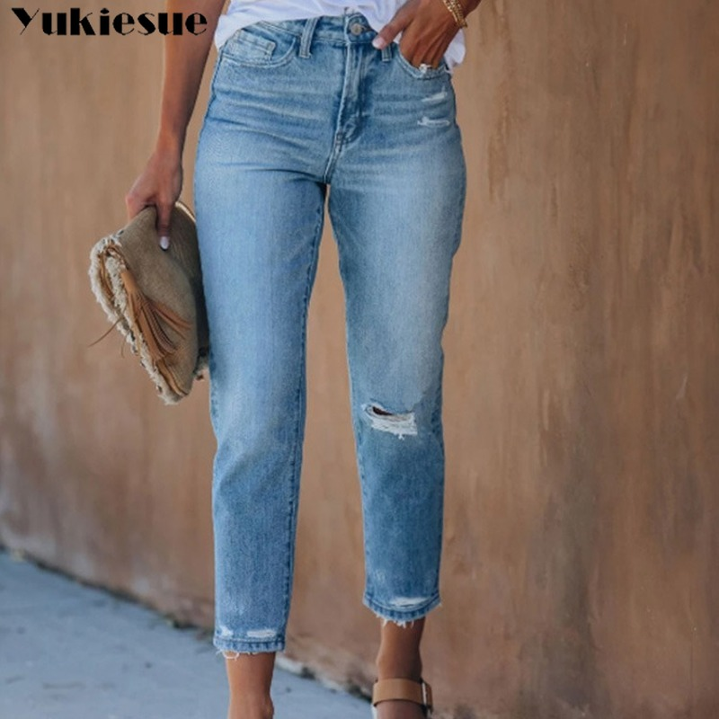 vintage high waisted jeans woman bleached woman's jeans for women ripped harem pants boyfriend jeans women's jeans Plus size 1