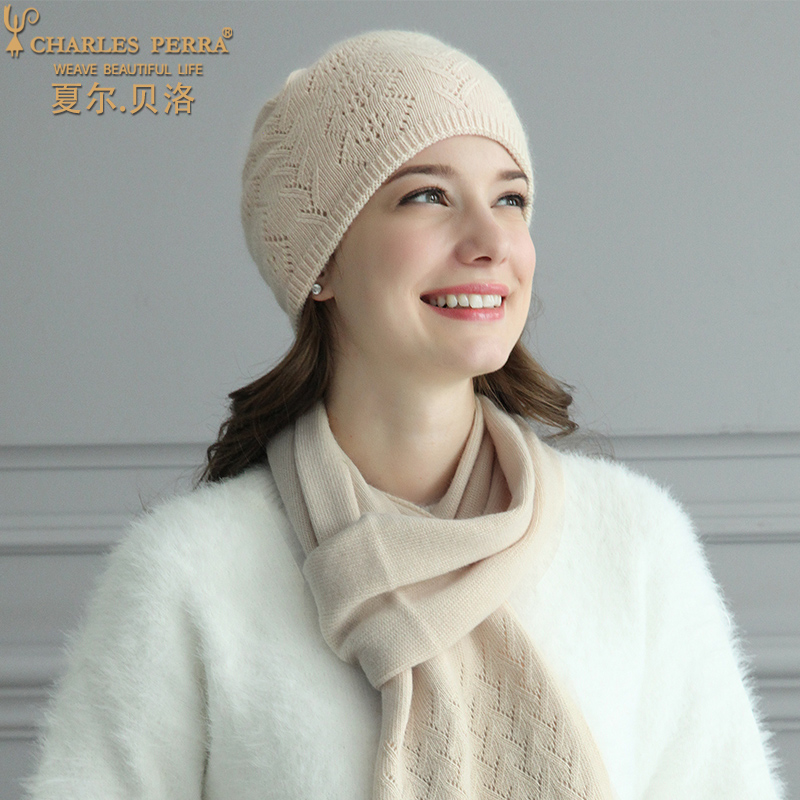 Charles Perra Hats Female Autumn Winter Hat Scarf Two-Piece Sets Double Layer Thermal Thicken Women Knitted Hats 2020 New 9A25