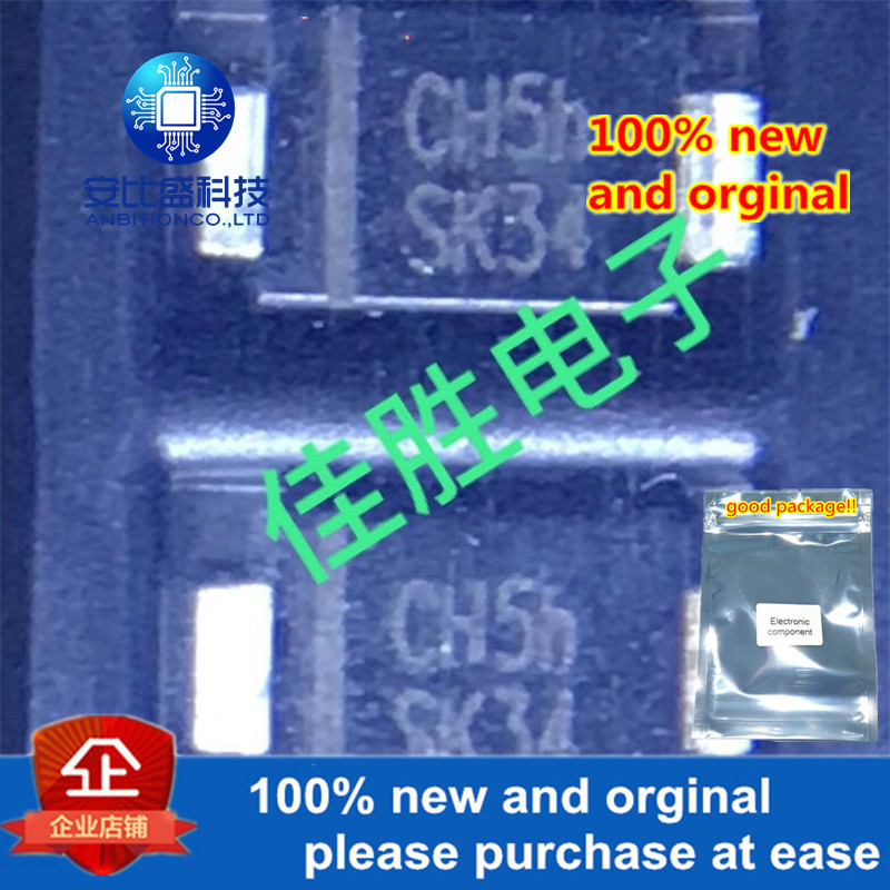 50pcs 100% New And Orginal SM34A 3A40V SMAF Silk-screen SK34 In Stock