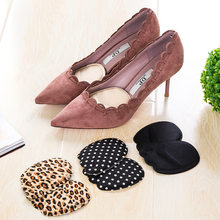 Useful Sole High Heel Foot Cushions Forefoot Anti-Slip Insole Breathable ShoesWomen Protection Foot Pad Soft Insert Foot Care(China)