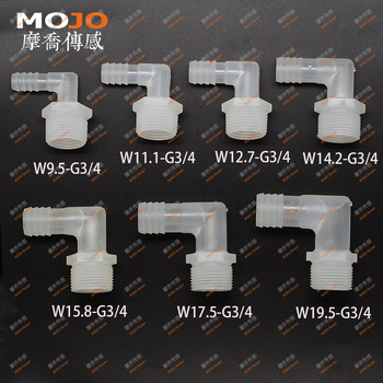 2020 Free shipping MJ-W12.7-G3/4  100 pieces Elbow male thread nipple connector