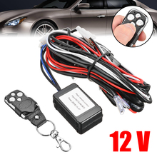 12V LED Work Light Bar Wire Cable Wiring Harness Remote Control Switch Wiring Kit for Car Light Power 120W LED Work Light Bar 180w 300 watt load capacity with fuse on off switch 12v 40a relay remote controller wiring harness kit for led work light bar