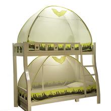Lato łóżko moskitiera łóżko piętrowe zamek szyfrowanie 1 5 M 1 2 M łóżko materiał na zasłony Mesh moskitiera odstraszacz Home Decoration tanie tanio Trzy-drzwi Uniwersalny Czworoboczny Domu Dorosłych Mongolski jurta moskitiera Owadobójczy traktowane Poliester bawełna