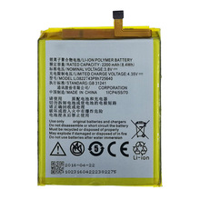 NEW Original 2200mAh  Li3822T43P8h725640 Battery for ZTE  A510 A 510 BA510  High Quality Battery + Tracking Number все цены