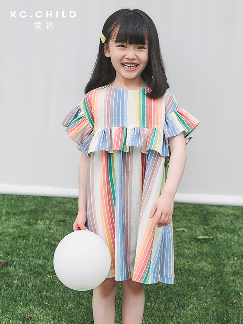 KC.Child Girl's Rainbow Dress With Ruffles Breathable Cotton Linen Fabric Kid's Ruffles Dress For Summer Age2-10Y