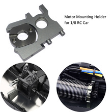1/8 RC Car Off-road Vehicles Truck Nitro Change Brushless Perfect 3665 4076 4074 Motor Mounting Holder for Kyosho HSP hobao FS