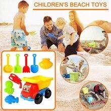 Outdoor Toy Sandpit-Toy Water-Game Beach-Play Children Summer 9piece