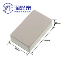 YYT Plastic case. Electronic component junction box. Power meter box. Module installation box 100*60*25