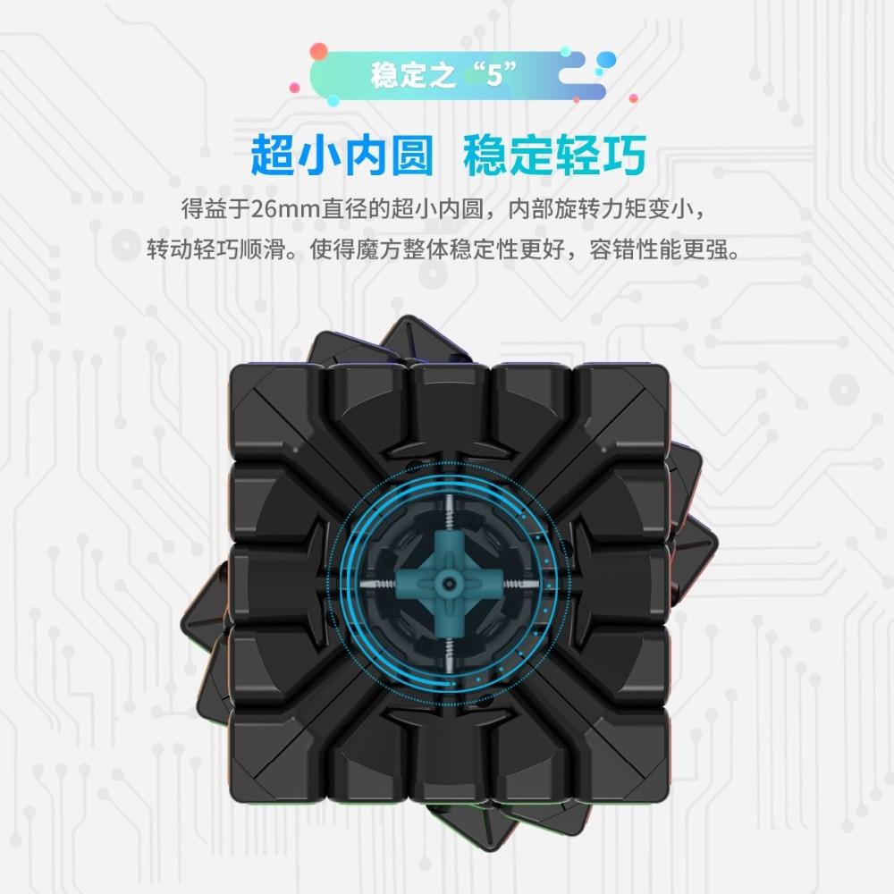 8106-MGC五阶魔方详情图_04
