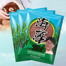 1-5 Bag Natural Seaweed Mask Beauty Face Skin Care DIY Facial Mask Granule Collagen Whitening Moisturizing Acne Spots Removal rose soap 100% natural handmade 120g hair skin beauty whitening moisturizing cleaner antibacterial acne treatment