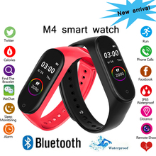 M4 Smart Wristband Waterproof Blood Pressure Heart Rate Monitor FitnessTracker Smart Bracelet M4 Band SmartWatch Sport Pedometer