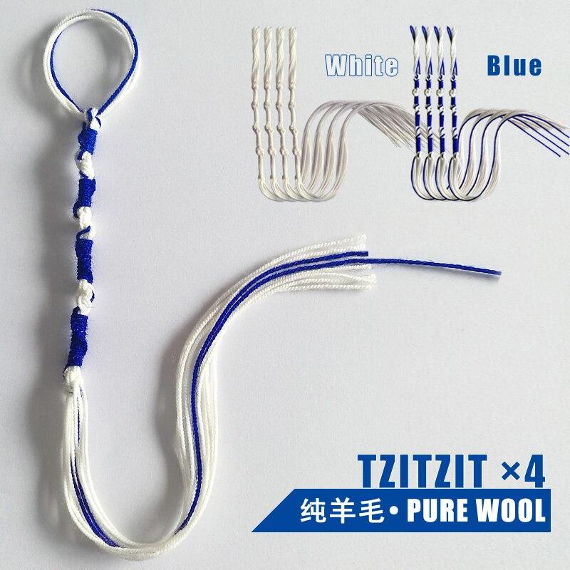 TZITZIT TZITZITS TASSELS Israel Jewish Clothing Accessories Tassels Hand-woven Rope Spikes