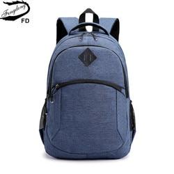 Mochila escolar resistente al agua FengDong para hombre, mochila grande para niños, mochila antirrobo para ordenador portátil, 15,6