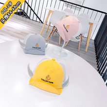 Childrens hat 44-48cm 6M-2Y 2019 summer new cute baby  soft cap along the angel wings hats toddler