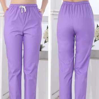 Women Scrub Pants Cotton Men Elastic Drawstring Scrub Trousers Nursing Uniforms Doctor Workwear Non-disposable Nurse Costume