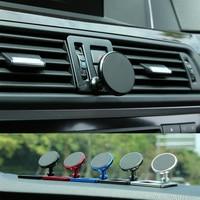 Für BMW 5 Series F10 F11 Auto Telefon Halter 520i 528i 530i xDrive M Auto Air Outlet Handy Magnetischen stehen GPS Halterung Styling