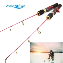 Made in china NEW ice fishing rod carbon rod 56cm 76cm Raft