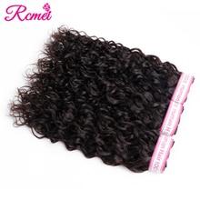 Rcmei Brazilian Water Wave Human Hair Bundles 1/3/4 Bundles Deal 30 32 34 36 38 40 Long Hair Weaving Natural Black Remy Hair