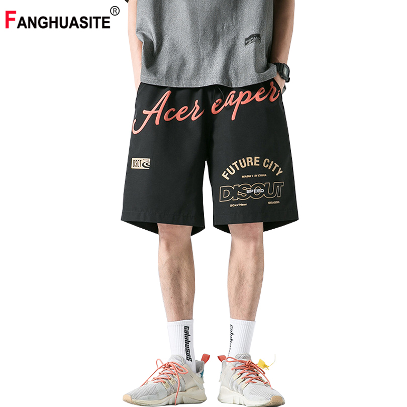 Summer New Men's Casual Pants Hip Hop Letters Printed Loose Straight Pants Streetwear Solid Color Elastic Waist Casual Shorts