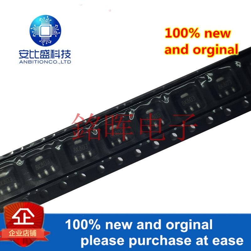 10pcs 100% New And Orginal L78L12ABUTR L78L12 L78L12ABU SOT89 Silk-screen 8K 12V In Stock