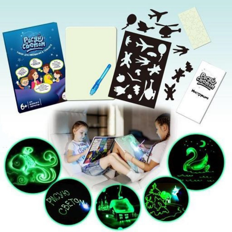 Kids Toys Night Light Magic Fluorescent Drawing Board Set Pen Card Children\\\'s Educational Painting Toy Birthday Drawing Toys