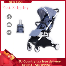 Baby Stroller Kight Weight Travel System Kinderwagen For New
