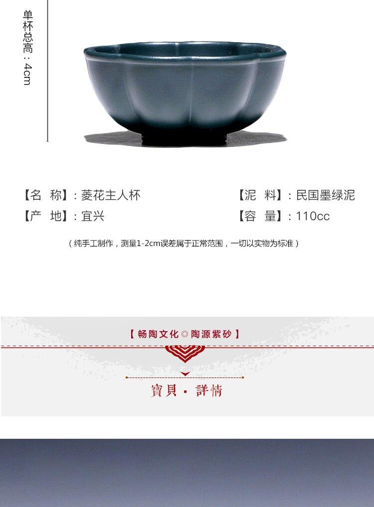 Não tão bem alegria pot yiyixing artesanal