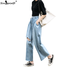 High Waist Jeans Wide Leg Pants  Women Hole Ripped Casual Loose Denim Pants Femme Fashion Cool Blue Trousers Summer New 2019 summer new fashion spell color black and blue cool large size jeans for women students casual wide leg denim shorts pockets 5xl