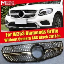 front grille suitable for glc class w253 gtr 2015 2018 x253 glc200 glc250 glc300 glc450 glc63 grille without central logo For MercedesMB W253 GLC Class Sport Grills Diamond Grille Without Sign GLC250 350 400 ABS Black Front Grille Without Camera 17+