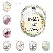 Брелок с кабошоном и стеклянным в подарок маме на День Матери