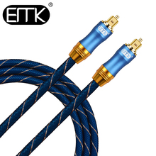 EMK Digital Optical Audio Cable Optical Fiber Cable Toslink SPDIF Cable braided jacket Support 5.1 1m 2m 3m 10m 15m DVD Speaker 4 0mm digital fiber optical optic audio toslink cable spdif md dvd gold plated 1m 1 5m 2m 3m 5m 8m 10m 15m 20m 25m for choose