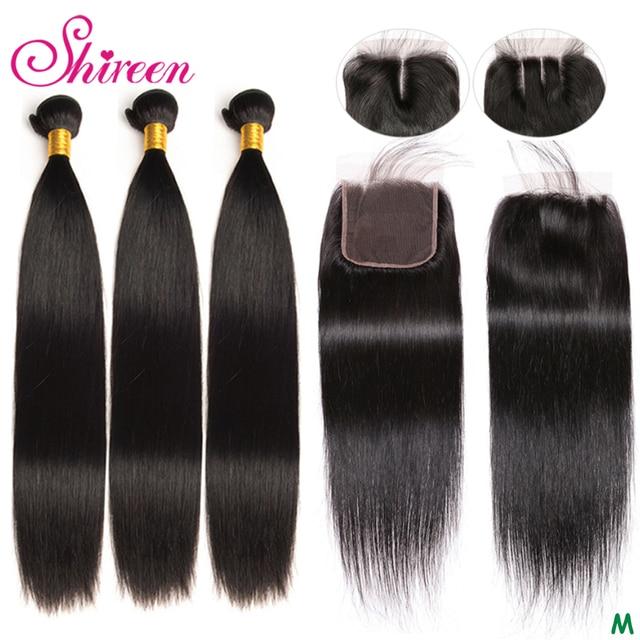 Shireen ブラジル人毛織り 3 バンドルと閉鎖 100% レミーストレートヘアバンドルで 4 × 4 のレースの閉鎖自然な色