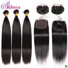 Бразильские человеческие волосы Shireen, 3 пучка с застежкой, прямые волосы 100% Реми, пучки с кружевной застежкой 4x4 естественного цвета