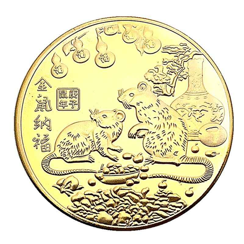 Year of the Rat Commemorative Coin Chinese Zodiac Souvenir Challenge Coin Collectible